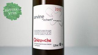 [リリース待ち] ARVINE 2017 CHEROUCHE / アルヴィン 2017 シェルッシュ