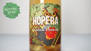 [2700] Hopera 2020 SLOBODNE VINARSTVO / ホッペラ 2020 スロボドネ・ヴィナルストヴォ