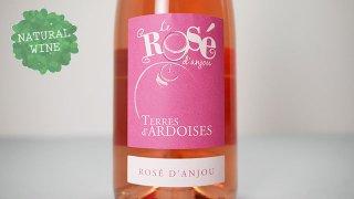 [1800] Rosee d'Anjou 2019 TERRE D'ARDOISE / ロゼ・ダンジュ 2019 テール・ダルドワーズ