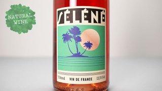 [2700] Selene Rose 2020 SYLVERE TRICHARD / セレネ・ロゼ 2020 シルヴェール・トリシャール