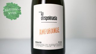 [2850] AMFORANGE 2019 La despeinada / アンフォランジェ 2019 ラ・デスペイナーダ