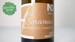 [3200] Chardonnay Les Ecrivains 2019 Domaine Nicolas Morin / シャルドネ レ・ゼクリヴァン 2019 ドメーヌ ニコラ・モラン