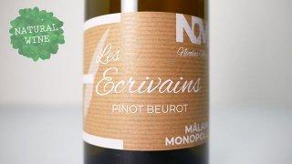[2500] Pinot Beurot Les Ecrivains 2019 Domaine Nicolas Morin / ピノブーロ レ・ゼクリヴァン 2019 ドメーヌ ニコラ・モラン