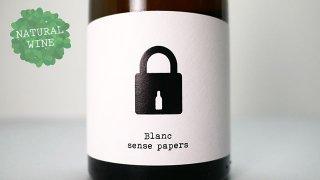 [3040] BLANC SENSE PAPERS 2020 BODEGA CLANDESTINA / ブランク センサ・パペルス 2020 ボデガ・クランデスティーナ