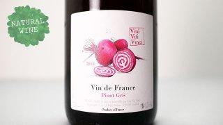 [2700] Pinot Gris 2018 Vini Viti Vinci / ピノ・グリ 2018 ヴィニ・ヴィティ・ヴィンチ