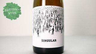 [1700] Singular 2020 A&D WINES / シングラー 2020 A&D ワインズ