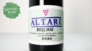 [2600] Dogliani 2019 Nicholas Altare / ドリアーニ 2019 二コラ・アルターレ