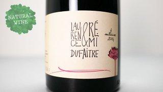 [3200] Brouilly 2014 Remi Dufaitre / ブルイイ 2014 レミ・デュフェイトル