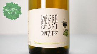 [2940] Beaujolais Village Blanc 2020 Remi Dufaitre / ボジョレー・ヴィラージュ・ブラン 2020 レミ・デュフェイトル