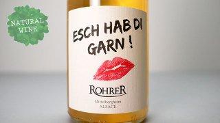 [2200] Esch Hab di Garn 2017-19 ANDRE ROHRER / エッシャープ・ディ・ガルン 2017-19 アンドレ・ロレール