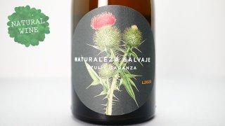 [2200] Naturaleza Salvaje Garnacha Blanca 2020 Bodegas Azul y Garanza / ナトゥラレサ サルバヘ ガルナッチャ・ブランカ 2020
