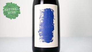 [2300] Blue Label 2020 Jeremy Quastana / ブルーラベル 2020 ジェレミー・クアスターナ