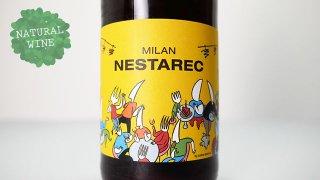 [3300] FORKS AND KNIVES RED 2019 MILAN NESTAREC /  フォークス&ナイヴス 赤 2019 ミラン・ネスタレッツ