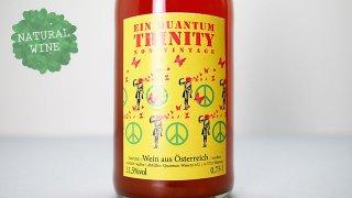 [2300] Trinity NV QUANTUM WINERY / トリニティ NV クアンタム・ワイナリー