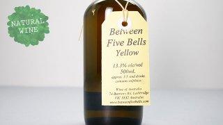 [3800] Yellow NV Between Five Bells / イエロー NV ビトウィーン・ファイブ・ベルズ