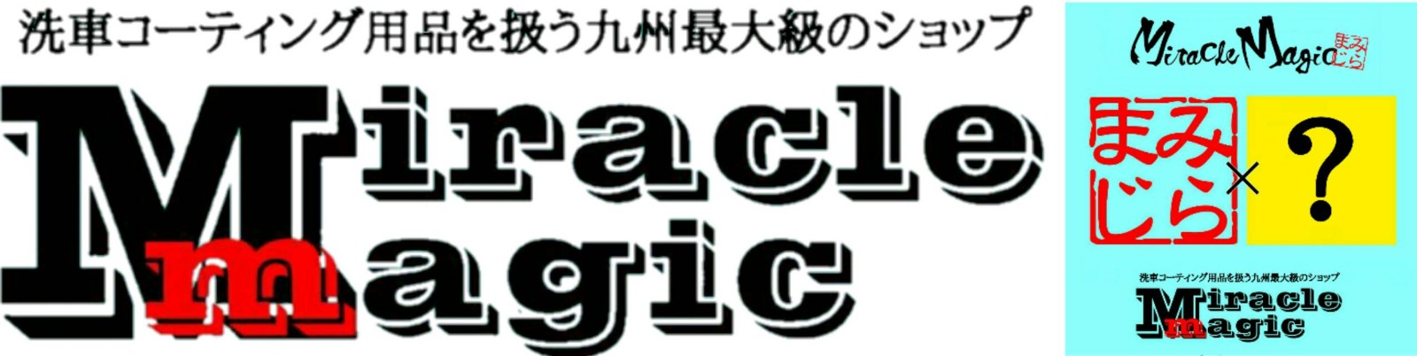 Miracle Magic Onlineshop