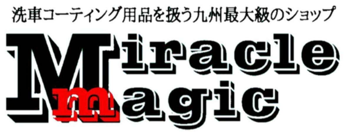 Miracle Magic Onlineshop