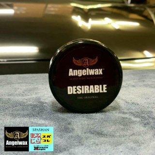 ANGEL WAX Desirable エンジェル ワックス 33ml