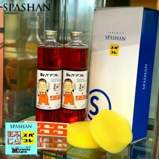 Dr.ケアコレ アイアンバスター3 青キングボトル 2本セットで青キングステッカーをゲット オリジナル化粧箱 ミラマジ限定商品!!