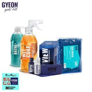 ジーオン GYEON カーケアセット A-Kit バス プラス ウェットコート ヴィユー シルクドライヤーS Aキット セット商品 Q2S-A