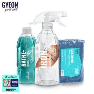 ジーオン GYEON カーケアセット C-Kit バス プラス アイアン シルクドライヤーS セット Cキット 商品 Q2S-C