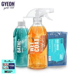 ジーオン GYEON カーケアセット D-Kit バス プラス ウェットコート シルクドライヤーS セット Dキット 商品 Q2S-D