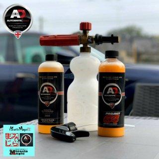 フォームランス マジフォーム500 プロジェクト64 泡 洗車 スノーフォーム 高圧洗浄 フォームガン 艶 光沢 撥水 防汚 カーシャンプー ケルヒャー 対応 セット商品