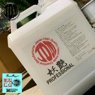 JDM 妖艶Pro 4Kg コラボステッカープレゼント