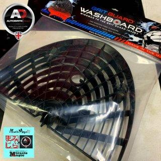 洗車 車 バケツ洗車 ゴミ 再付着 防止 ウォッシュボード Autobrite Direct メンテナンス 米国製