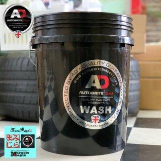洗車用バケツ 大容量 20L 車 バケツ洗車 ウォッシュ バケツ Autobrite Direct カーシャンプー洗車 メンテナンス 英国製