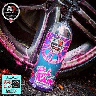 鉄粉除去剤 洗車 塗装面 ホイール 洗浄力 パープルレイン3.0 Autobrite Direct メンテナンス 英国製