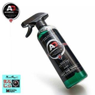 車 タール 除去剤 洗車 ステッカー跡 洗浄 下地処理 ジャストトニック Autobrite Directメンテナンス 英国製