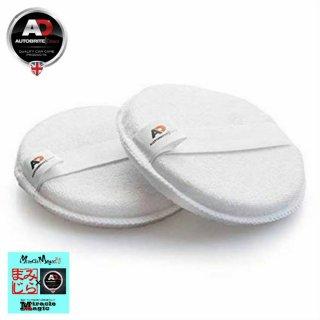 洗車 アプリケーター ワックス 塗布 スポンジ コットン アプリケーター 2個入り Autobrite Direct メンテナンス 英国製
