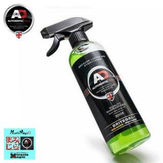 洗車 タイヤ ホイール 洗浄剤 希釈可 強力洗浄 泡 ブライトジェル Autobrite Direct メンテナンス 非酸性タイプ 英国製