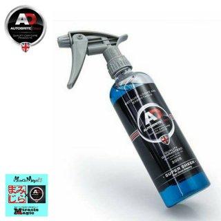 洗車 ホイールアーチ タイヤドレッシング剤 スーパーシーン Autobrite Direct メンテナンス 非酸性タイプ 英国製