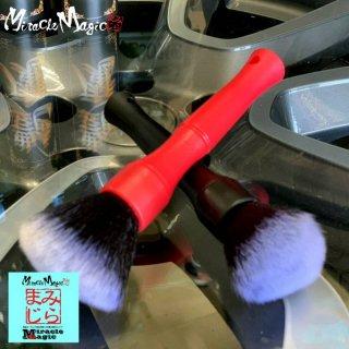 洗車ブラシ ホイール ボディ エンブレム 水垢落とし 車内ブラシ ホコリ取り 合成 豚毛 ディテールブラシ ディテイリングブラシ ミラクルマジック ケミカルブラシ 2個