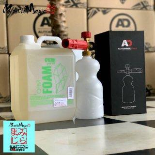 フォームランス フォーム4000 泡洗車 スノーフォーム 高圧洗浄機 フォームガン ヘビーデューティ 洗車 ケルヒャー 対応 セット商品 メンテナンス 英国製