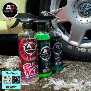 洗車 鉄粉除去 タール タイヤ アーチ ホイール パープルレイン3.0 ブライトジェル ジャストトニック セット商品