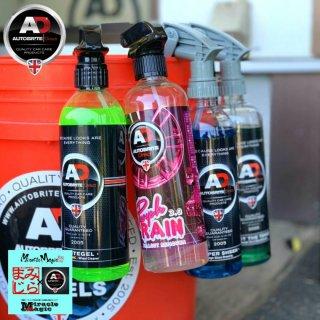 洗車 鉄粉 タール タイヤ アーチ ホイール パープルレイン3.0 ブライトジェル ジャストトニック スーパーシーン  セット商品