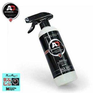洗車 脱脂剤 油分除去 コーティング 前の下地 高希釈率 ワックスオフ Autobrite Direct メンテナンス 英国製