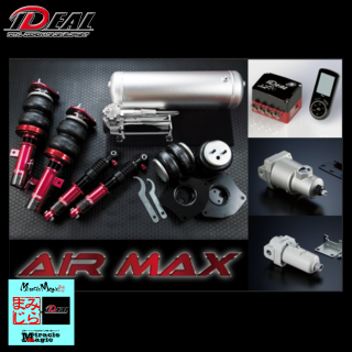 IDEAL イデアル AIR MAX エアーマックス 4輪独立 国産車 エアサス