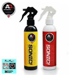 洗車 超撥水 ガラスコーティング剤 光沢 SiO2シーランド クイックディテーラー スーパーソニック Autobrite Direct メンテナンス 英国製