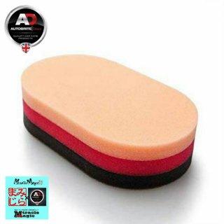洗車 油膜除去 ワックス 2WAYスポンジ コンパウンド作業 トライフォーム アプリケーター Autobrite Direct メンテナンス 英国製