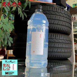 撥水シャンプー 洗車 カーシャンプー コーティング 中性 泡洗車 メンテナンス シャンプー洗車 簡単施工 名もなき 撥水シャンプー 2700ml