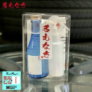 高濃度消臭剤 除菌 長期間 除菌スプレー 消毒スプレー ギフト 菌 ウイルス ドアノブ 名もなき