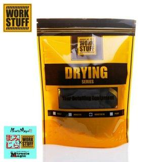 モンスターXS ドライングタオル 洗車 タオル マイクロファイバー 超吸収 拭き上げ用 タオル 傷防止 速乾性繊維 WORK STUFF メンテナンス