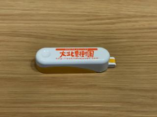 ムッキーちゃん(大北果樹園ロゴ)