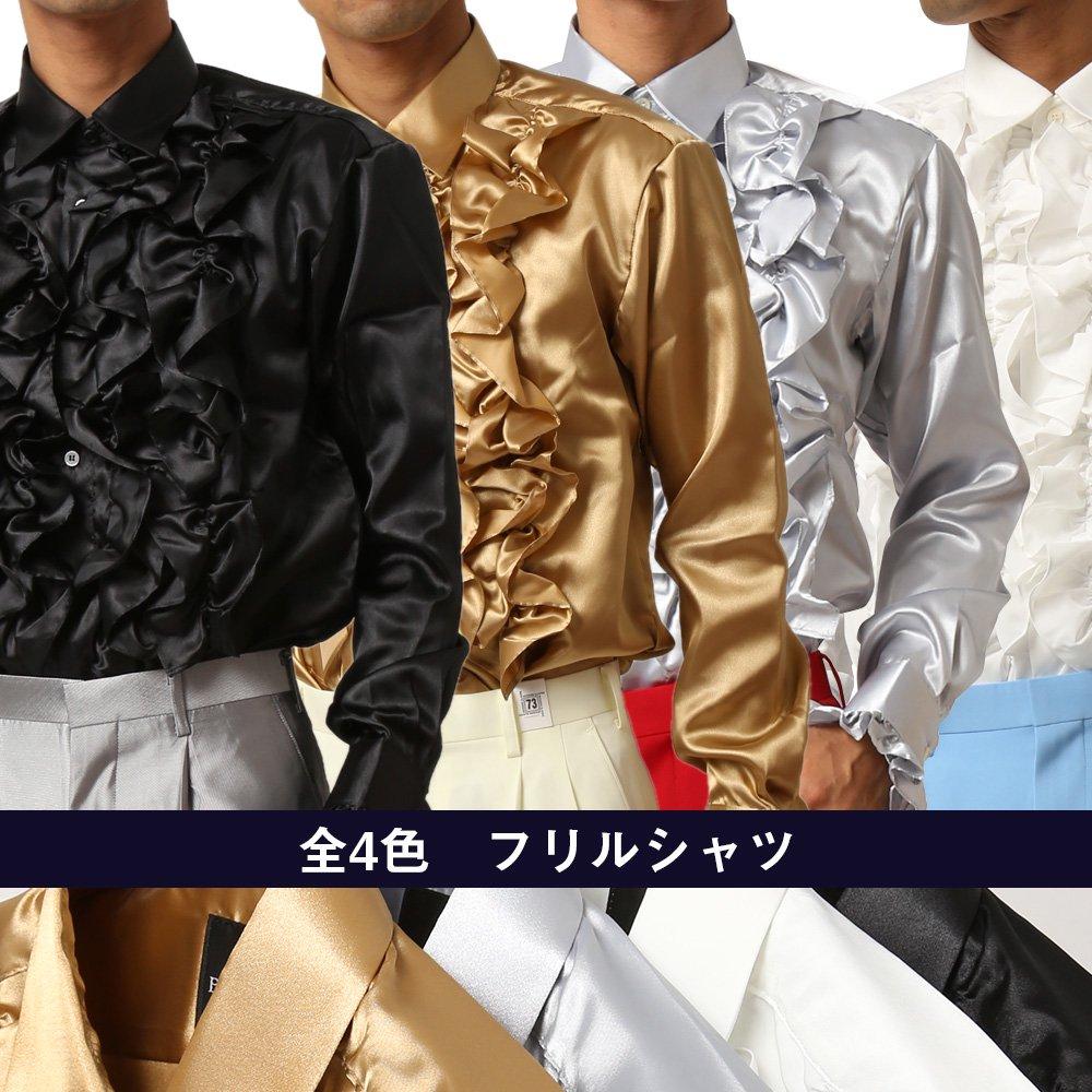 4色展開 メンズ フリルシャツ 長袖