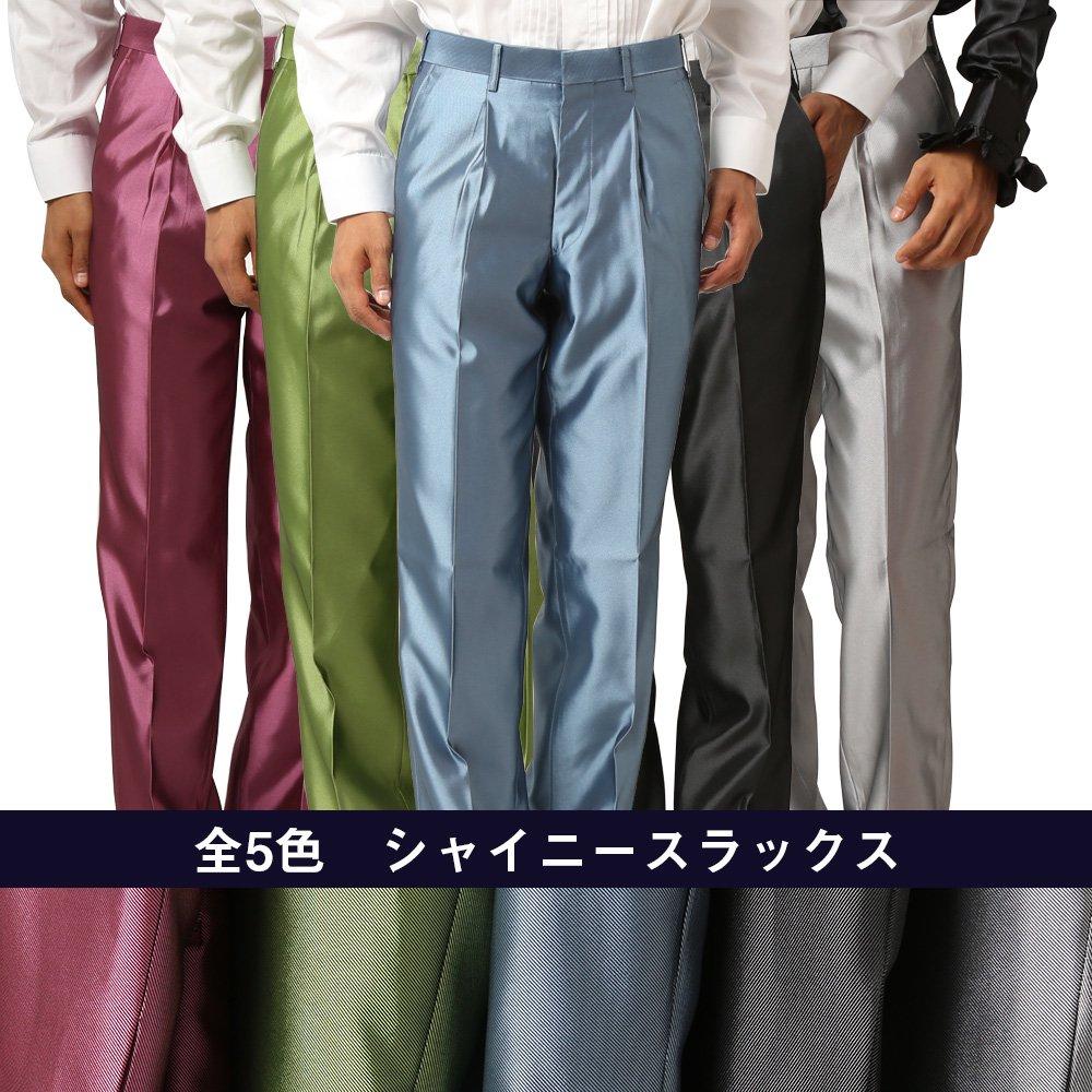 5色展開!メンズ ワンタック シャイニー スラックス パンツ