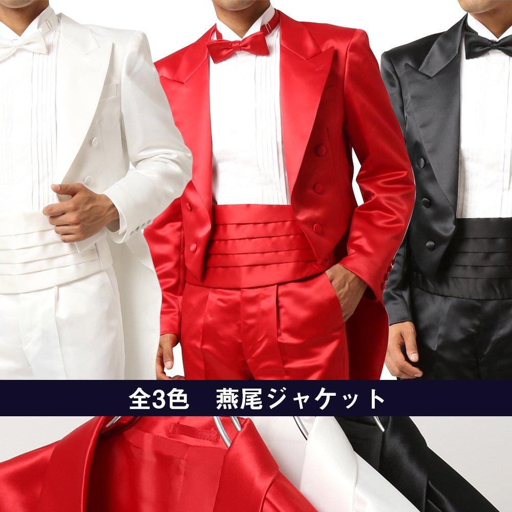 3色 燕尾ジャケット メンズ